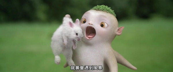 Monster Hunt 2015 720p BluRay.mkv_20151010_204504.624.jpg