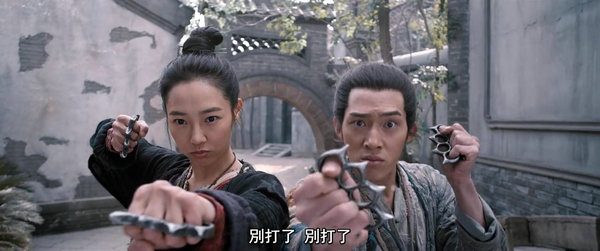 Monster Hunt 2015 720p BluRay.mkv_20151010_204022.247.jpg