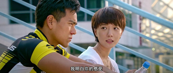 To the Fore 2015 720p BluRay.mkv_20151010_205201.427.jpg