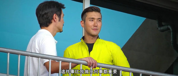 To the Fore 2015 720p BluRay.mkv_20151010_205145.578.jpg