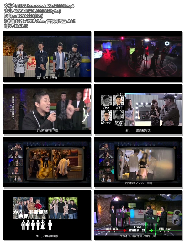 5156share.com.JuMenZ.EP01.mp4.jpg