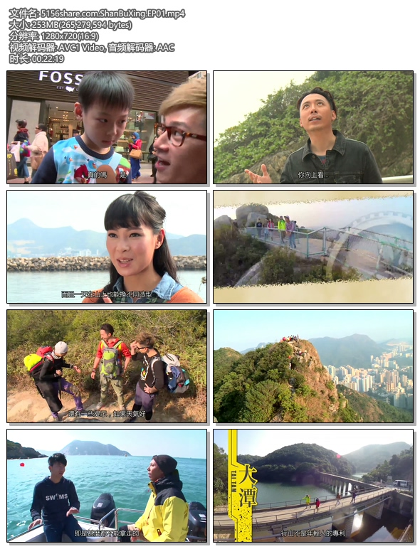 5156share.com.ShanBuXing.EP01.mp4.jpg