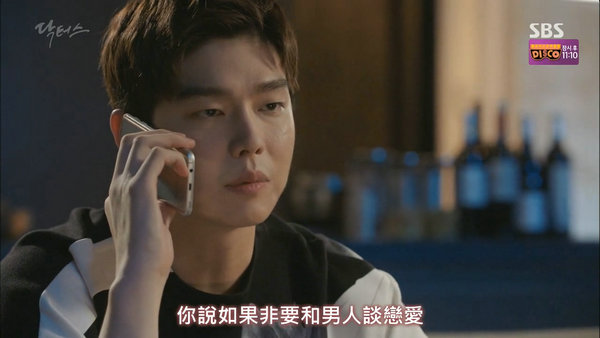 5156share.com.Doctors.EP11.mkv_20160727_084559.312.jpg