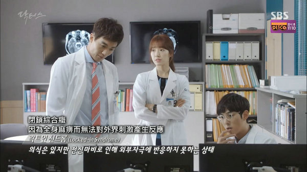 5156share.com.Doctors.EP11.mkv_20160727_084519.906.jpg