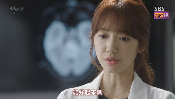 5156share.com.Doctors.EP11.mkv_20160727_084512.328.jpg