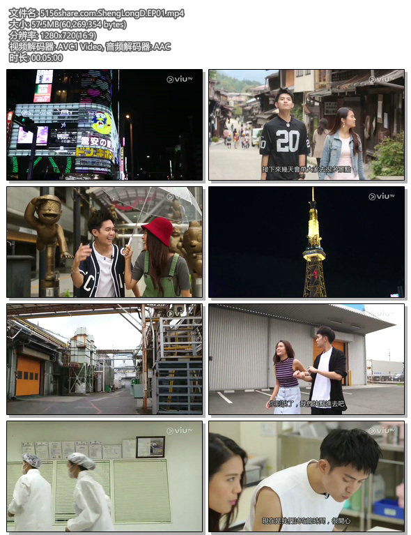 5156share.com.ShengLongD.EP01.mp4.jpg