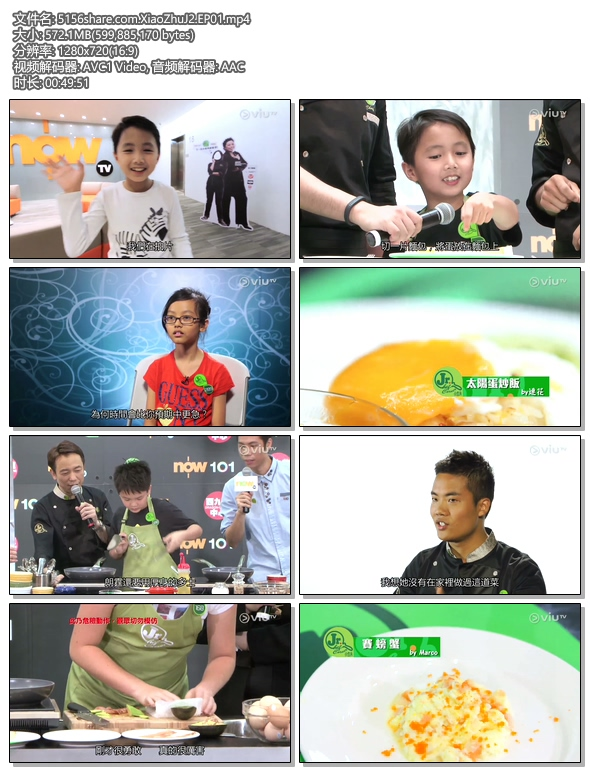5156share.com.XiaoZhuJ2.EP01.mp4.jpg