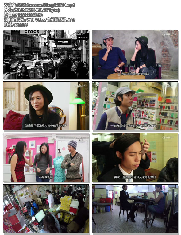 5156share.com.JiJiangSY.EP01.mp4.jpg
