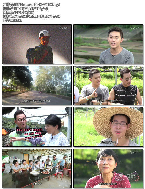 5156share.com.ShuNvZY.EP01.mp4.jpg