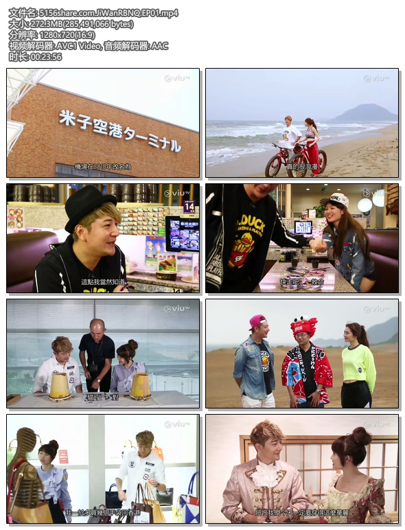 5156share.com.JiWanRBNQ.EP01.mp4.jpg