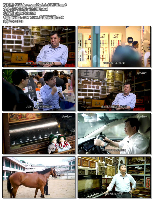 5156share.com.Made.in.HK.EP01.mp4.jpg
