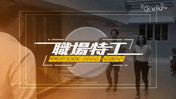 5156share.com.ZhiChangTG.EP01.mp4_20171216_231805.234.jpg