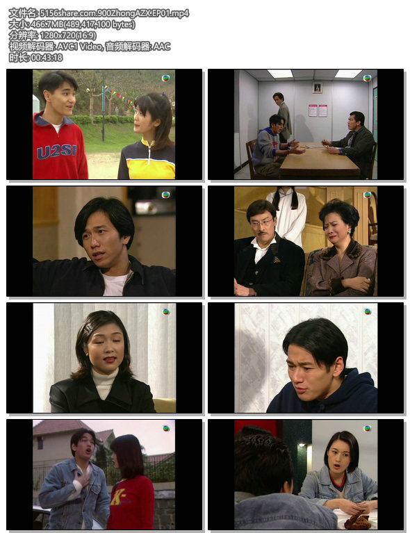 5156share.com.900ZhongAZX.EP01.mp4.jpg