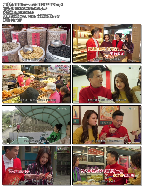 5156share.com.TaiBeiGNGL.EP01.mp4.jpg