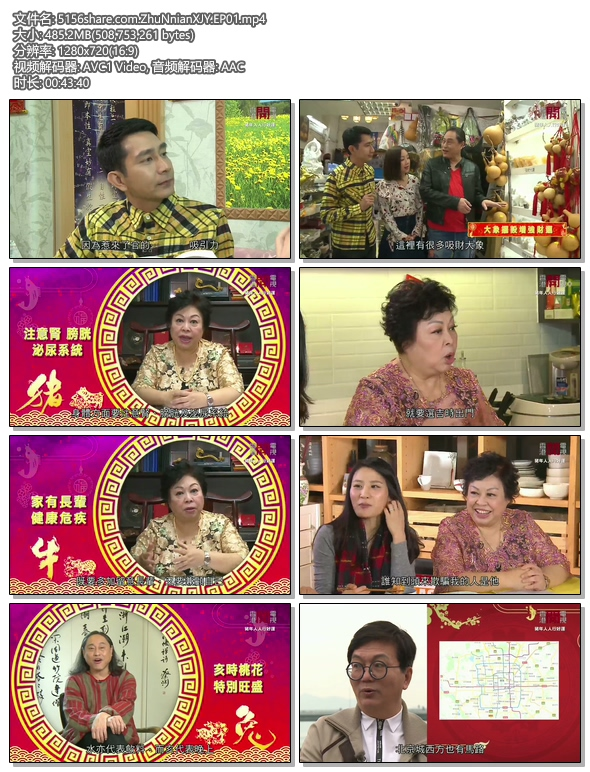 5156share.com.ZhuNnianXJY.EP01.mp4.jpg