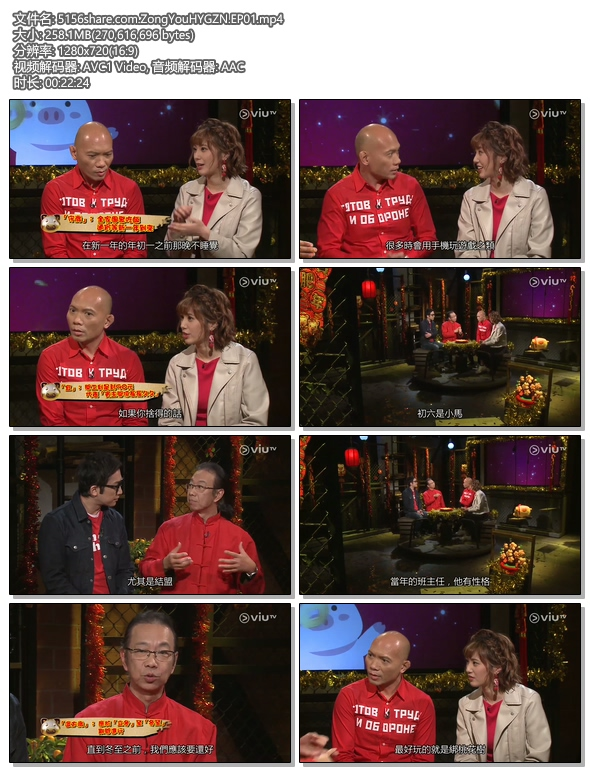 5156share.com.ZongYouHYGZN.EP01.mp4.jpg