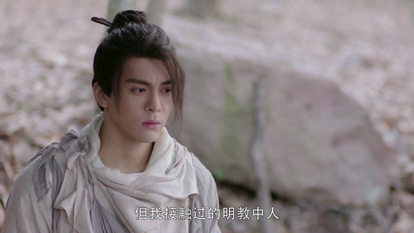 5156share.com.YiTian2019.EP16.mp4_20190307_225114.812.jpg