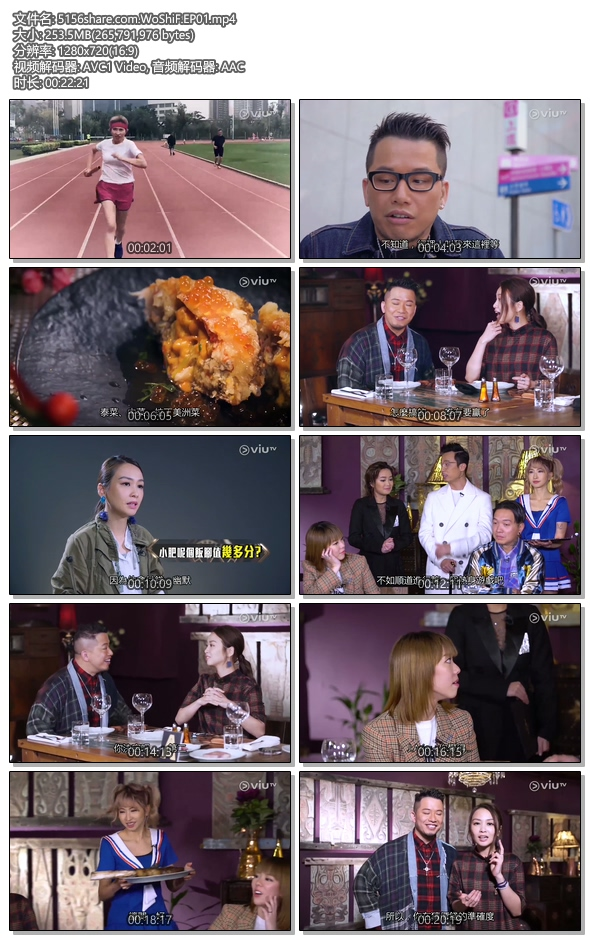 5156share.com.WoShiF.EP01.mp4.jpg