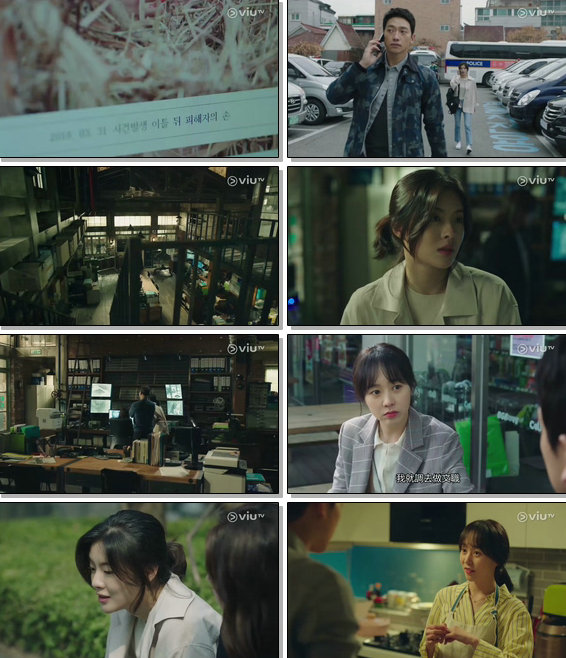 5156share.com.72XShiSuMiaoZX.EP01.mkv.jpg