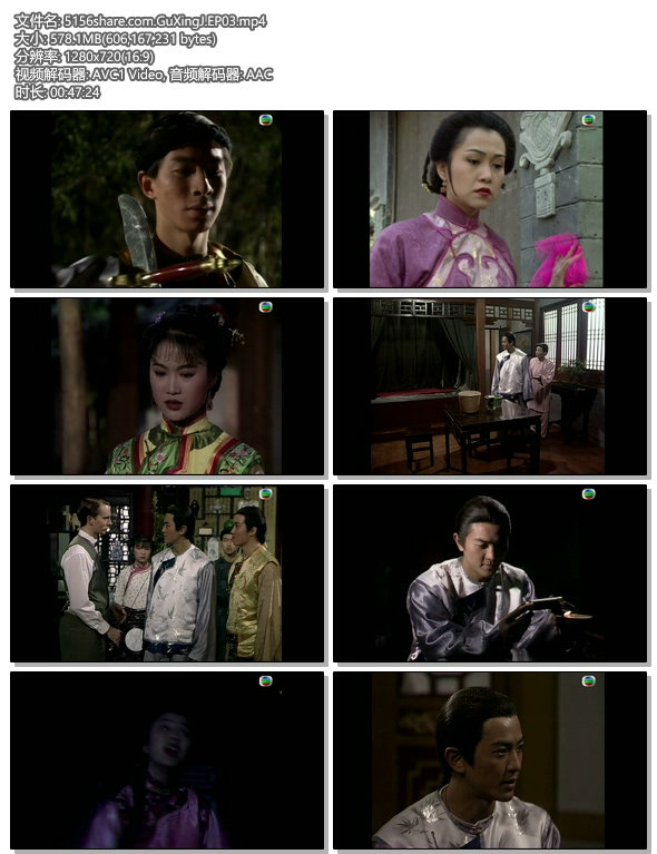5156share.com.GuXingJ.EP03.mp4.jpg