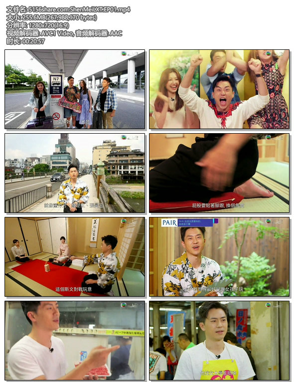 5156share.com.ShenMeiLXT.EP01.mp4.jpg