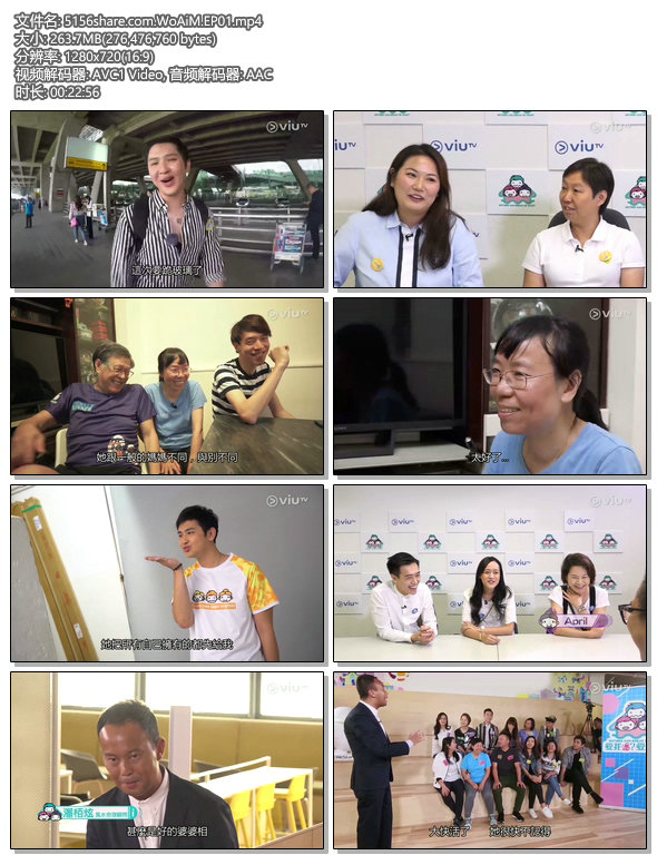 5156share.com.WoAiM.EP01.mp4.jpg
