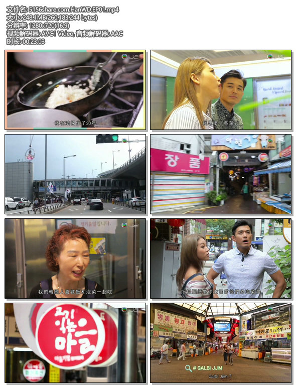 5156share.com.HanWD.EP01.mp4.jpg