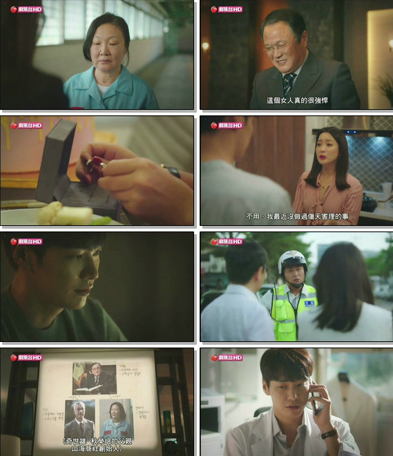 5156share.com.9HaoFJ.EP01.mp4.jpg