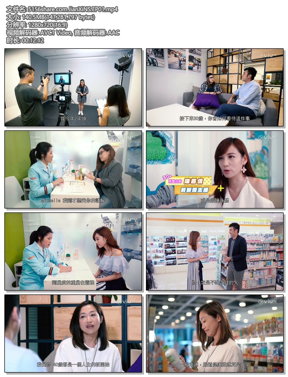 5156share.com.JianXiNS.EP01.mp4.jpg