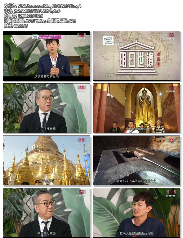 5156share.com.MingRiSYDS.EP01.mp4.jpg