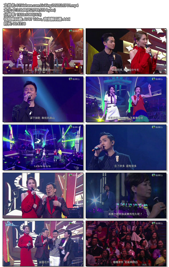 5156share.com.LiuXingJD50S3.EP01.mp4.jpg