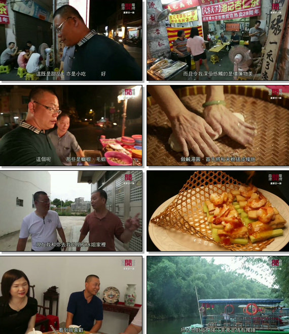 5156share.com.GuangDong21W.EP01.mp4.jpg