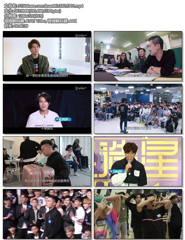 5156share.com.QuanMinZX2.EP01.mp4.jpg
