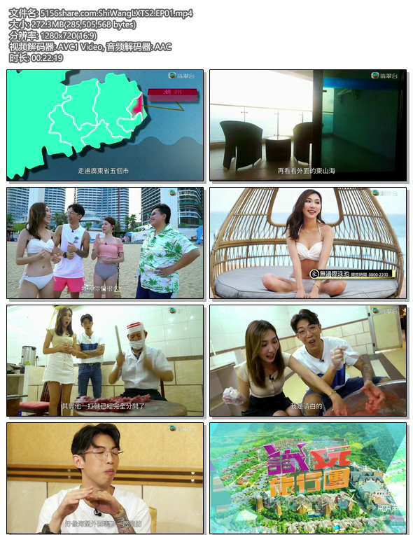 5156share.com.ShiWangLXTS2.EP01.mp4.jpg