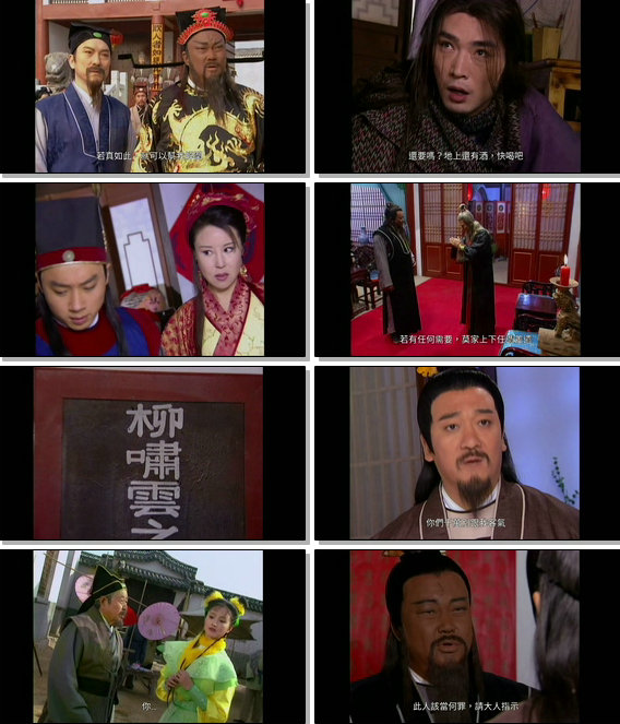5156share.com.BaoGongMJ.EP01.mp4.jpg