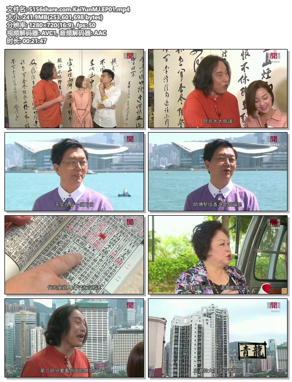 5156share.com.KaiYunMJ.EP01.mp4.jpg