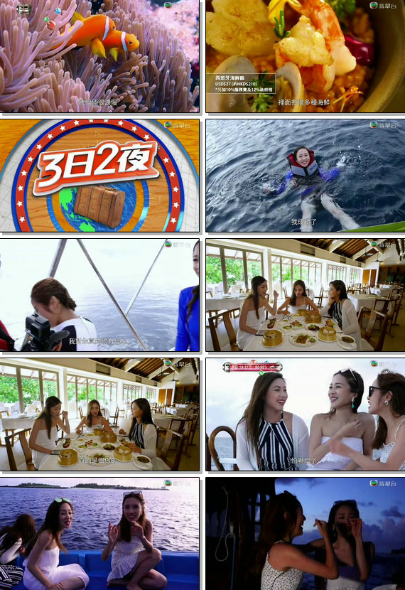 5156share.com.3RI2YES4.EP01.mp4.jpg