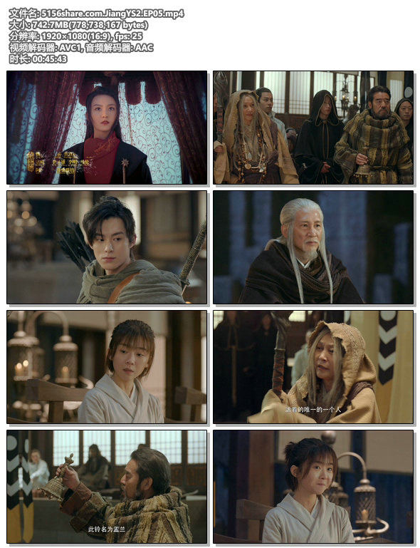 5156share.com.JiangYS2.EP05.mp4.jpg