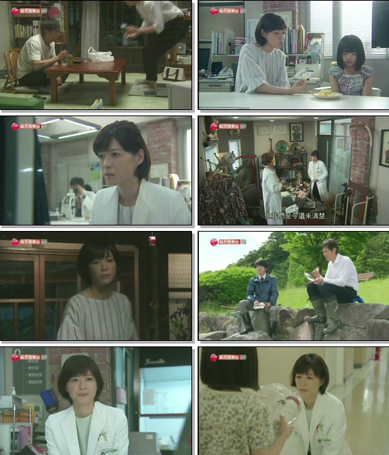 5156share.com.JianCYCY.EP01.mp4.jpg