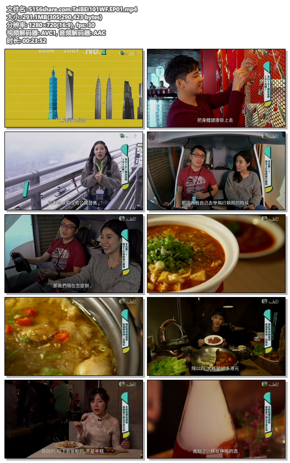5156share.com.TaiBEI101WF.EP01.mp4.jpg