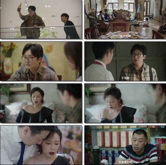 5156share.com.WoSHIYHS.EP03.mp4.jpg