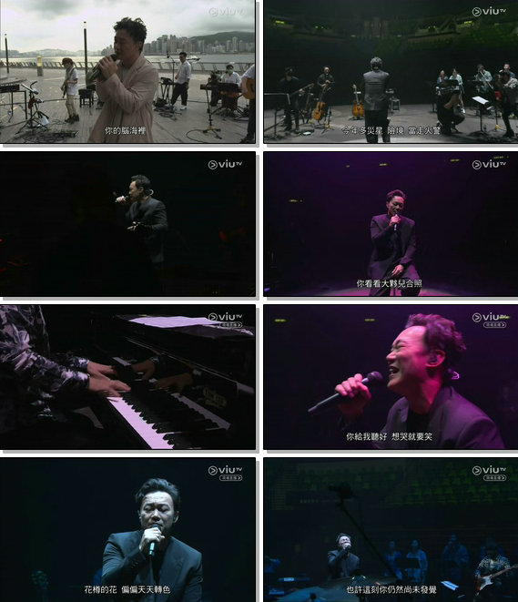 ViuTV 陈奕迅网上慈善演唱会.ViuTV.Live.Is.So.Much.Better.With.Music.Eason.Chan.Ch.jpg