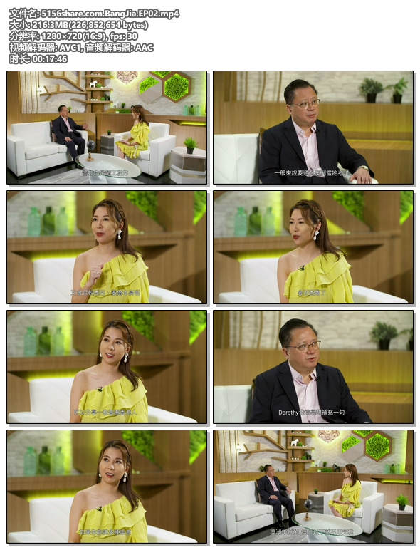 5156share.com.BangJia.EP02.mp4.jpg