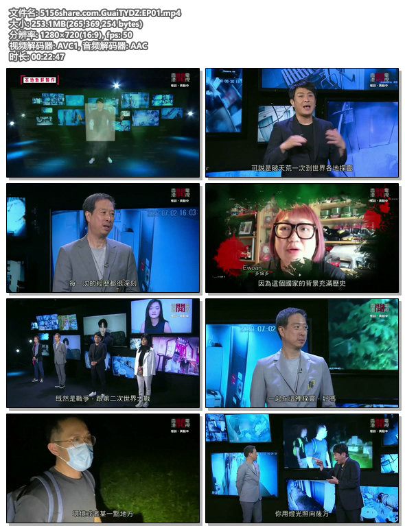 5156share.com.GuaiTYDZ.EP01.mp4.jpg