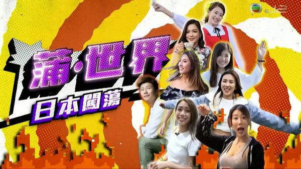 5156share.com.PuShiJ.EP01.mp4_20200831_220608.246.jpg