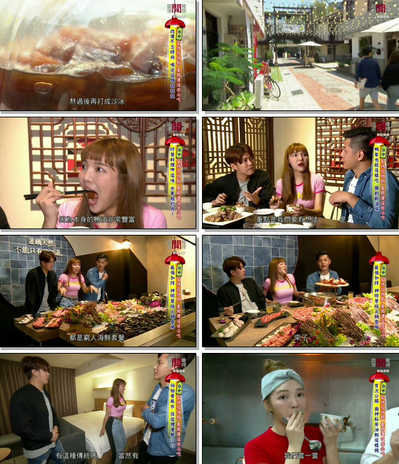 5156share.com.YiDongCF.EP01.mp4.jpg