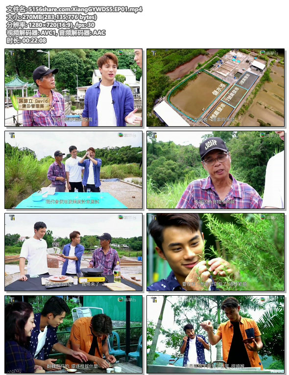 5156share.com.XiangGYWDS5.EP01.mp4.jpg
