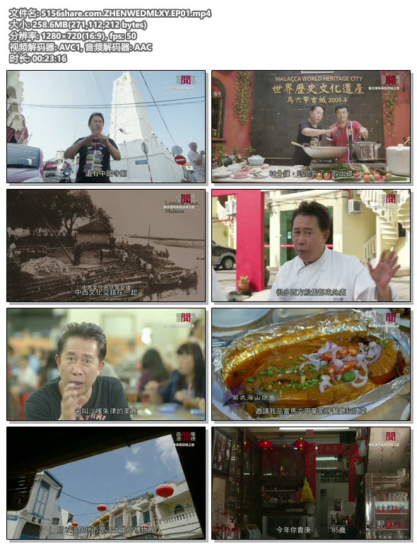 5156share.com.ZHENWEDMLXY.EP01.mp4.jpg